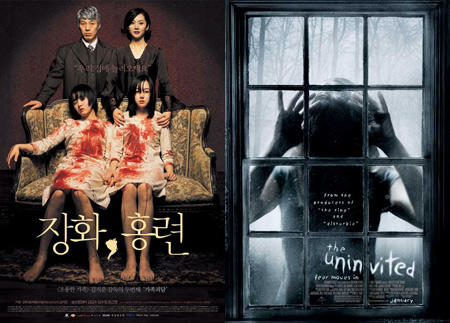 The Asian on the left, and the Eng version on the right.