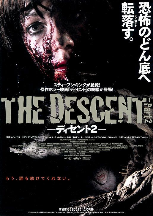 The Descent: Part 2