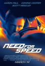 Need for Speed(2014)